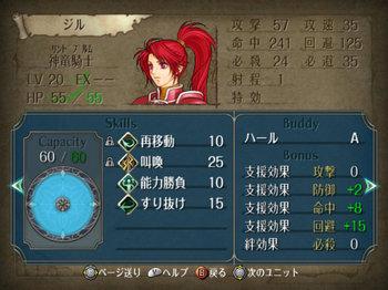 FE暁_4-06-5_019.jpg