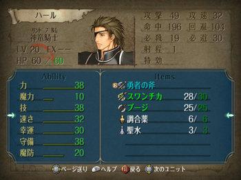 FE暁_4-06-5_020.jpg