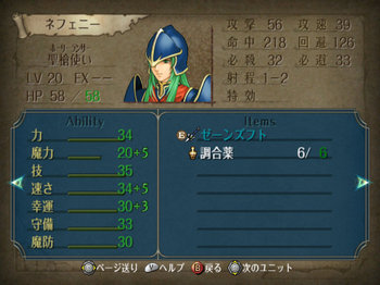 FE暁_4-06-5_023.jpg