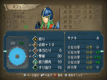 FE暁_4-06-5_025.jpg