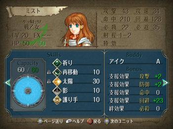 FE暁_4-06-5_028.jpg