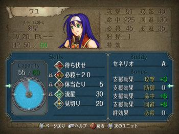 FE暁_4-06-5_034.jpg