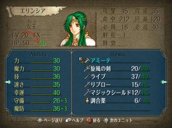 FE暁_4-06-5_035.jpg