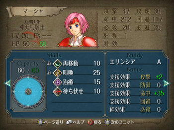 FE暁_4-06-5_040.jpg