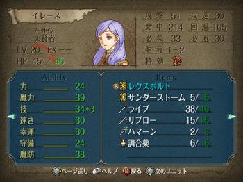 FE暁_4-06-5_041.jpg
