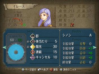 FE暁_4-06-5_043.jpg