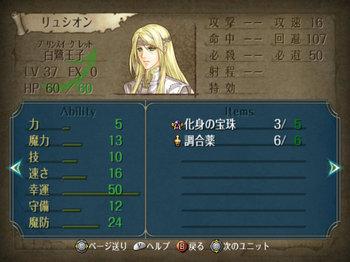 FE暁_4-06-5_047.jpg