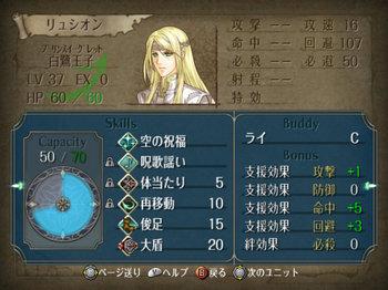 FE暁_4-06-5_049.jpg