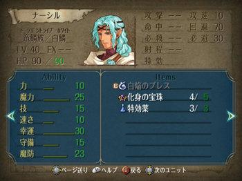 FE暁_4-06-5_050.jpg