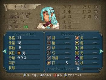 FE暁_4-06-5_051.jpg