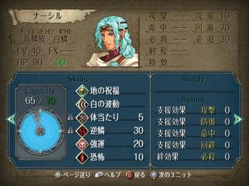 FE暁_4-06-5_052.jpg