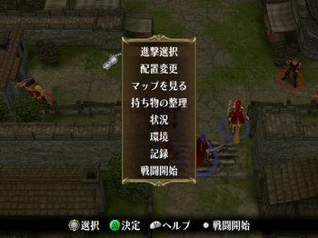 FE蒼炎_03_000.jpg