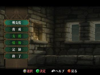 FE蒼炎_08_000.jpg