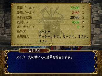 FE蒼炎_10_000.jpg