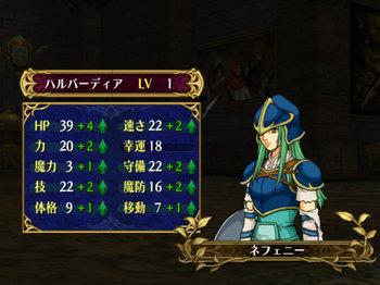 FE蒼炎_16_011.jpg