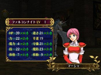 FE蒼炎_16_014.jpg