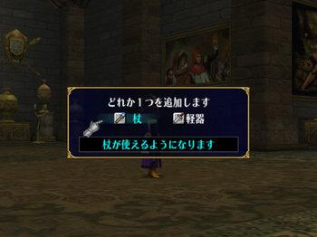 FE蒼炎_16_016.jpg
