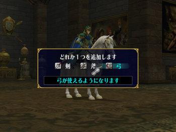 FE蒼炎_16_018.jpg