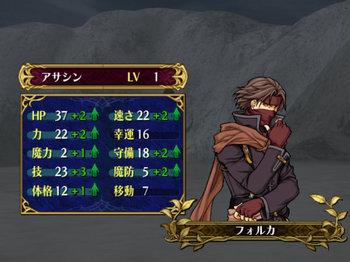 FE蒼炎_19_004.jpg