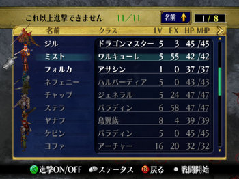 FE蒼炎_20_004.jpg