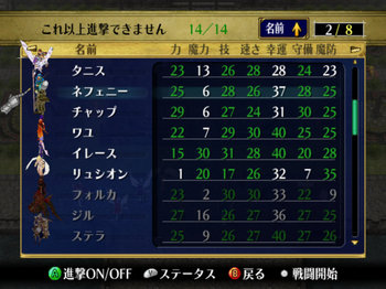 FE蒼炎_29_011.jpg