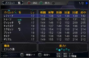 SRWOG1_16_001.jpg