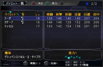 SRWOG1_16_002.jpg
