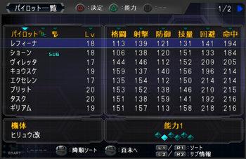 SRWOG1_17_001.jpg