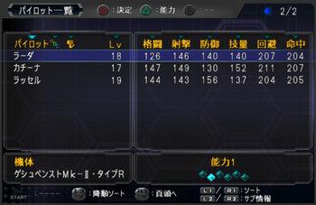 SRWOG1_17_002.jpg