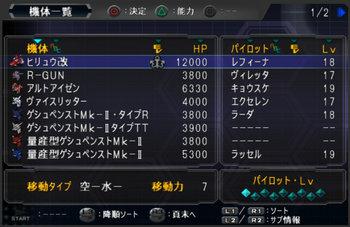 SRWOG1_17_003.jpg