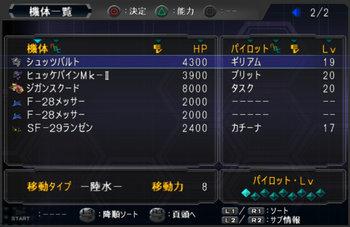SRWOG1_17_004.jpg