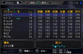 SRWOG1_18_001.jpg