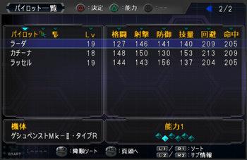 SRWOG1_18_002.jpg