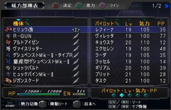SRWOG1_18_005.jpg