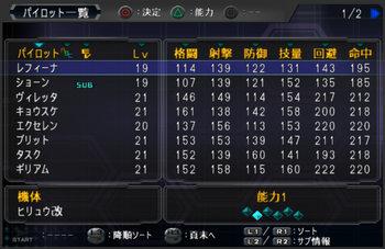 SRWOG1_19_001.jpg
