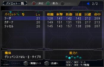 SRWOG1_19_002.jpg