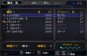 SRWOG1_19_004.jpg