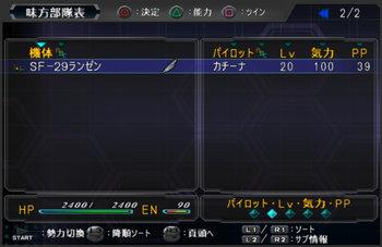 SRWOG1_19_006.jpg