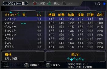 SRWOG1_20_001.jpg