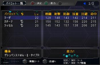 SRWOG1_20_002.jpg