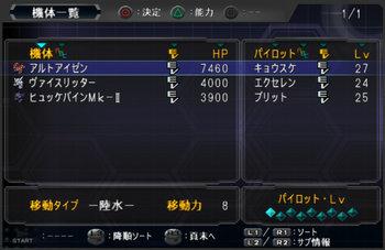 SRWOG1_22_002.jpg