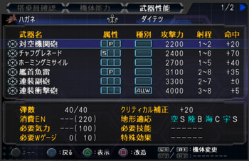SRWOG1_22_031.jpg