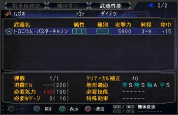 SRWOG1_22_032.jpg