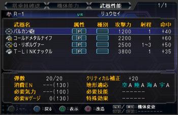 SRWOG1_22_034.jpg
