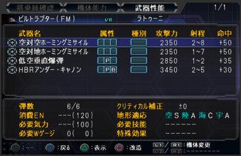 SRWOG1_22_042.jpg