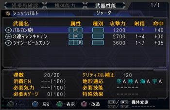 SRWOG1_22_048.jpg