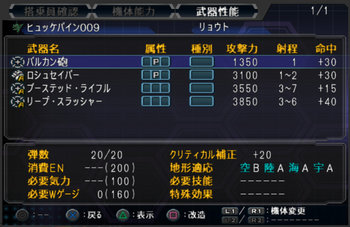 SRWOG1_22_052.jpg