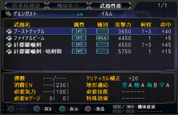 SRWOG1_22_054.jpg
