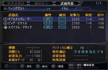 SRWOG1_22_056.jpg