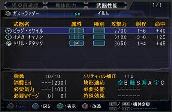 SRWOG1_22_058.jpg
